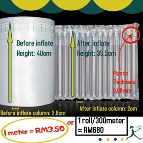 Air Column Roll