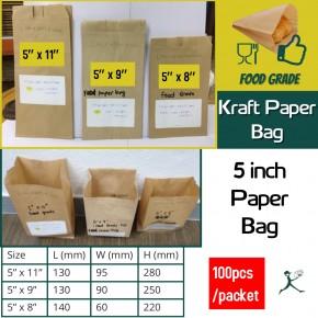 5 inch Kraft Paper Bag