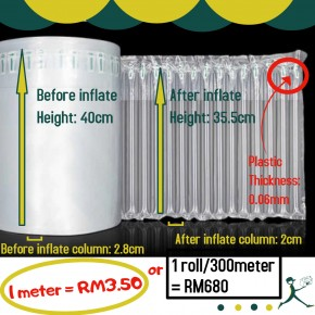 Air Column Roll (1meter)