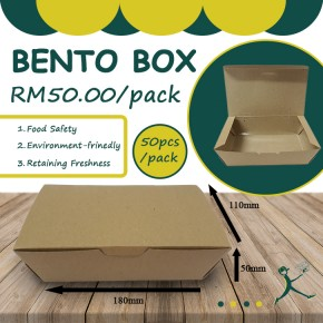 Kraft Paper Bento Box