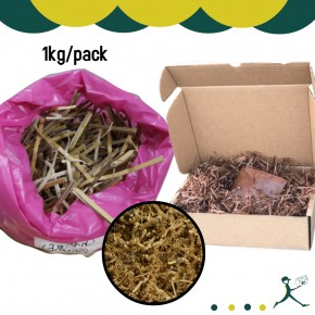 Cardboard Shred (1kg/pack)