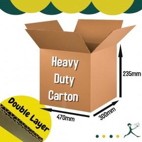 Corrugated Carton Box (Heavy Duty Carton)
