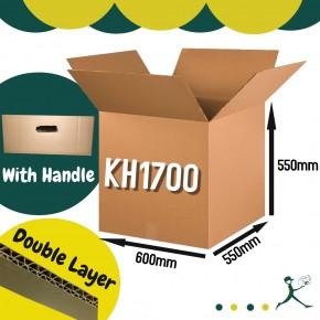 Corrugated Big Shipping/Moving Box