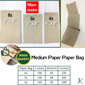 Medium Paper Paper Bag