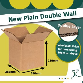 Storage/Shipping Box (New Plain Double Wall)