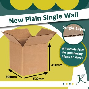Storage/Shipping Box (New Plain Single Wall)