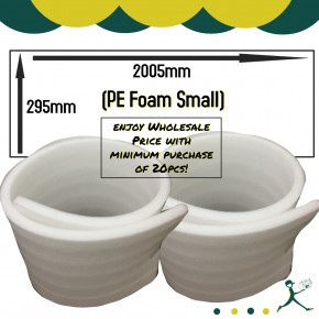 Small PE Foam (2 Pcs)