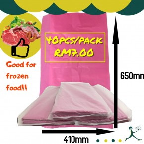 Frozen Food Packaging Plastic Bag (Pink,40pcs/Pack)