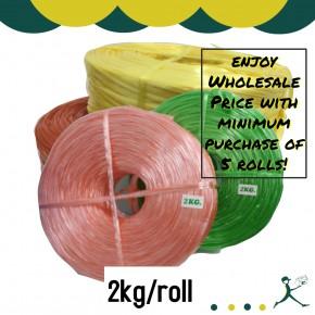 Rafia Rope/Tali Roll *2kg/roll
