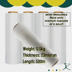 Stretch Film (500m)